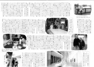 文間和紙に描く 20人の掛け軸展開催のお知らせ
